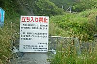 Yama201206_140