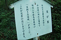 Cimg5991