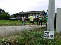 P1160275_2