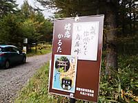 Ts3r0698