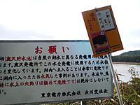 Ts3r0713