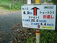 Cimg6483