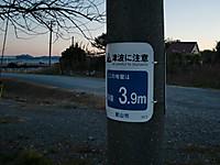 Cimg7713