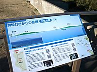 Cimg7724