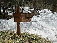 Cimg8548