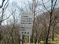 Cimg8590