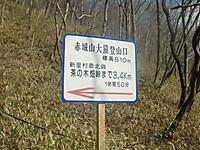 Cimg8711