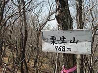 Cimg8760