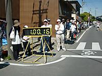 Cimg4920