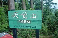 Cimg5898